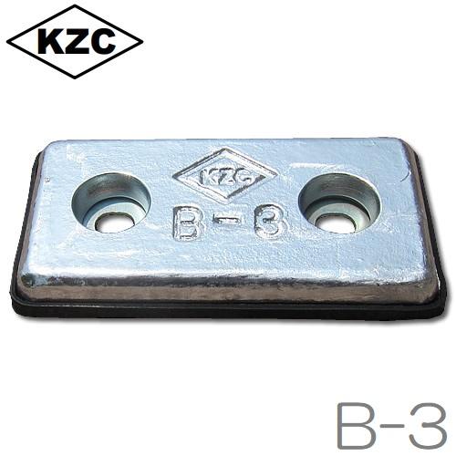 【送料無料】KZC 亜鉛板 B-3 [20×100×200mm] 12枚セット 防蝕亜鉛外板用/亜鉛合金陽極 [船舶用品 クルーザー 船具]