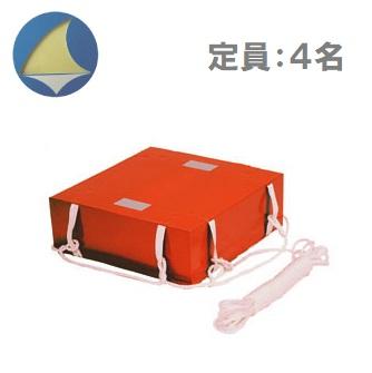 日本船具 小型船舶用救命浮器 NS-FMU4 定員4人 [救命浮き輪 救命胴衣 船舶用品 船具]