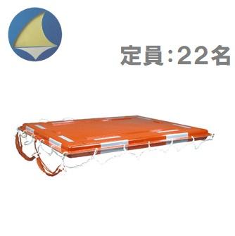 日本船具 船舶用救命浮器 NS-FRP22 定員22人 [救命浮き輪 救命胴衣 船舶用品 船具]