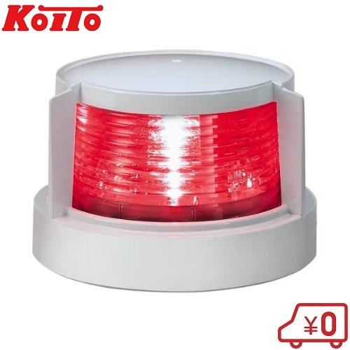 小糸 第二種舷灯 MLL-4AB2 紅 [ポートライト 小型船灯 小型標識灯 ボート 船舶照明 船舶用品 船具]