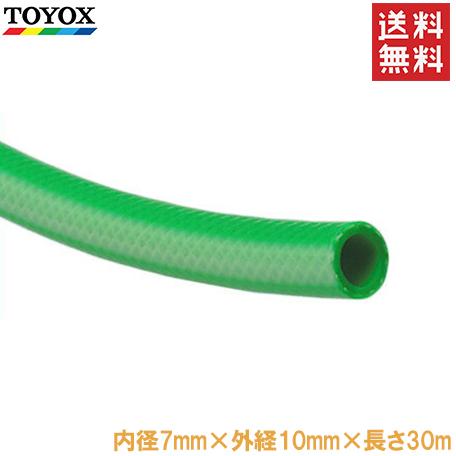 TOYOX エアホース ヒットホースHB-7 内径7mm長さ30m緑[トヨックス エアーホース エアツール エアー工具 耐油 耐圧]