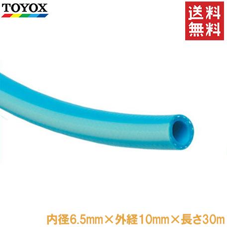 TOYOX エアホース ヒットホースHB-6 内径6.5mm長さ30m 青[トヨックス エアーホース エアツール エアー工具 耐油 耐圧 軽量]