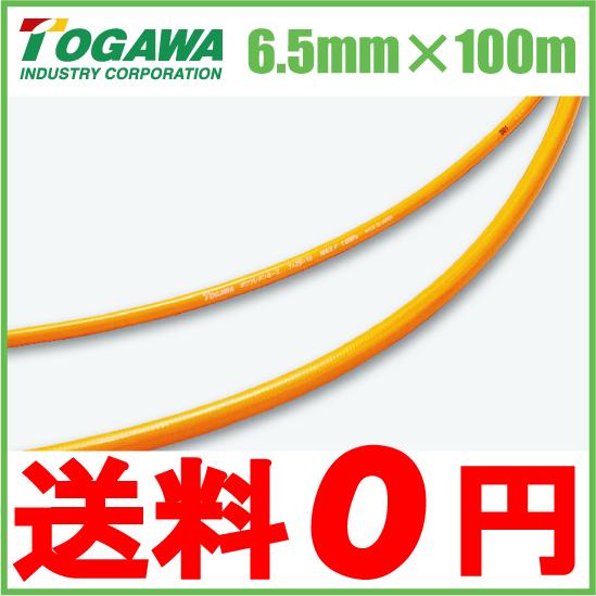 【送料無料】十川産業 エアーホース ポリウレタンホース TPH-6510 6.5mm×100m [TPH-6.5 エアー工具 塗装 配管]