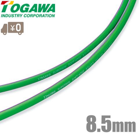 十川産業 スーパーウィンソフトホース 8.5mm×100m SWH-8512 エアーホース エアホース