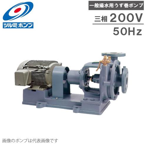 【格安SALEスタート】 ツルミポンプ モーター付 給水ポンプ 50HZ/200V 排水ポンプ:S.S.N 循環ポンプ 一般揚水用うず巻ポンプ TON2-40ME0.4-DIY・工具