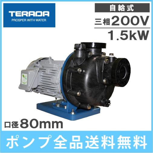 【送料無料】寺田ポンプ 樹脂製モーター ポンプ 海水対応 CMP6-51.5E 50HZ/200V [給水ポンプ 循環ポンプ テラダポンプ]