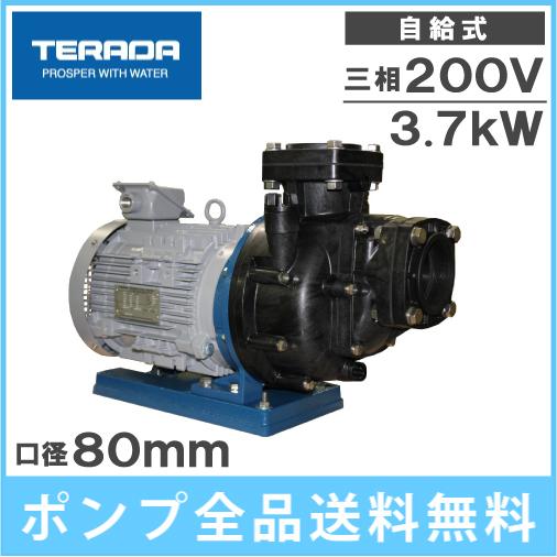 【送料無料】寺田ポンプ 樹脂製モーターポンプ 海水対応 CMP6-63.7E 50HZ/200V [給水ポンプ 循環ポンプ テラダポンプ]