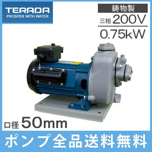【送料無料】寺田ポンプ セルプラモーターポンプ MP4N-0071R [循環ポンプ 農業用ポンプ 給水ポンプ]