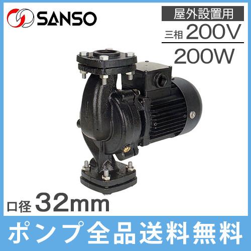 三相電機 鋳鉄製ラインポンプ 屋外設置用 循環ポンプ 給水ポンプ 32PBZ-2023A/32PBZ-2023B 200W/200V 口径:32mm