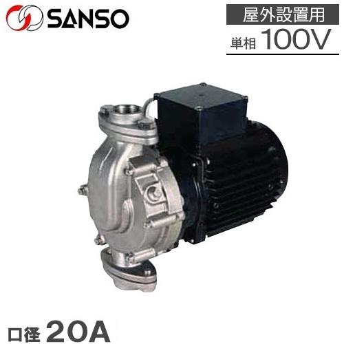 三相電機 ステンレス製 ラインポンプ PBM-1021B 100V 20mm 屋外設置用 [循環ポンプ 給水ポンプ]