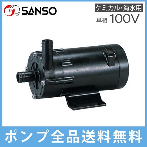 三相電機 マグネットポンプ ケミカル/海水用 PMD-371B2C PMD371B2M [循環ポンプ 水槽ポンプ 熱帯魚 水耕栽培 水槽ろ過器]