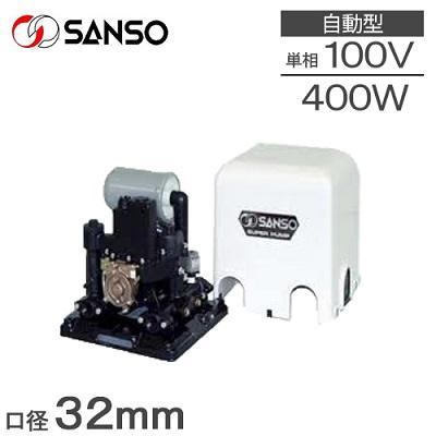 【送料無料】三相電機 井戸ポンプ 給水ポンプ PAZ-4031AR/BR 400W/100V [加圧給水ポンプ 浅井戸ポンプ 家庭用]
