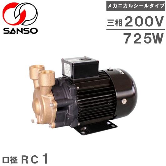 三相電機 カスケードポンプ 25PWHG-7513B 200V メカニカルシールタイプ 循環ポンプ 給水ポンプ