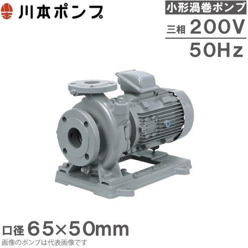 GE-C形:小形 国内正規品 軽量タイプの汎用渦巻ポンプです 川本ポンプ バースデー 記念日 ギフト 贈物 お勧め 通販 渦巻ポンプ GEI655CE2.2 50HZ 給水ポンプ 三相200V 循環ポンプ 渦巻きポンプ