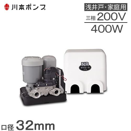 川本ポンプ 井戸ポンプ 家庭用給水ポンプ N3-405THN/N3-406THN 〔浅井戸ポンプ〕
