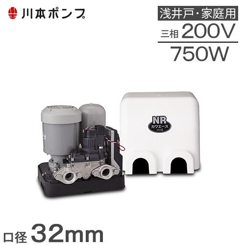 川本ポンプ 井戸ポンプ 家庭用給水ポンプ N3-755HN/N3-756HN 〔浅井戸ポンプ〕