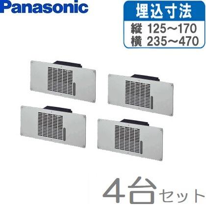 【中古】 床下用換気扇 浴室:S.S.N パナソニック 排気 床下換気扇 4台セット FY-08FFA1-木材・建築資材・設備