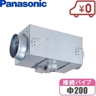 パナソニック 強弱速調付 中間ダクトファン FY-25DZ4 パイプ径:200mm [換気扇 送風機 パイプファン]