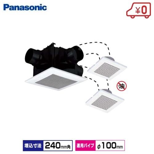 パナソニック 換気扇 浴室換気扇 FY-24CDTK7 天井換気扇 トイレ ダクトファン 埋込寸法240mm