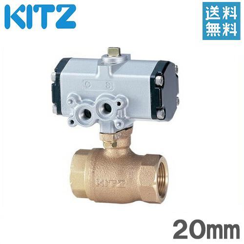 キッツ フローティングボールバルブ C-TE-20A 20mm 青銅/10K/ねじ込み形 [KITZ ボール弁 配管部品]