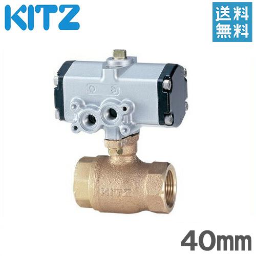キッツ フローティングボールバルブ C-TE-40A 40mm 青銅/10K/ねじ込み形 [KITZ ボール弁 配管部品]