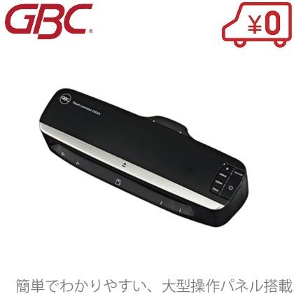 パウチラミネーター アコ・ブランズ GLMC400V★ 【ローラー4本】 【A3対応】