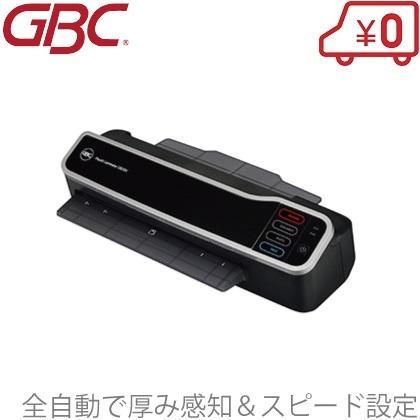 アコ・ブランズ GBC パウチ ラミネーター A3対応 GLMC600V [業務用 6本ローラー A4 機械 ラミネート フィルム]