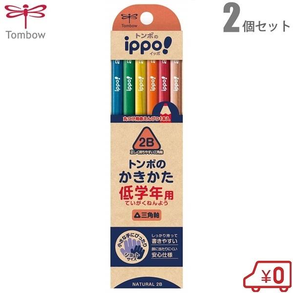 送料無料 出群 低学年のお子様の手にピッタリサイズの鉛筆です トンボ 書き方鉛筆 MP-SENN04-2B 低学年用 24本セット 硬度2B メーカー公式 持ち方 エンピツ 子供 矯正 補助軸 3角