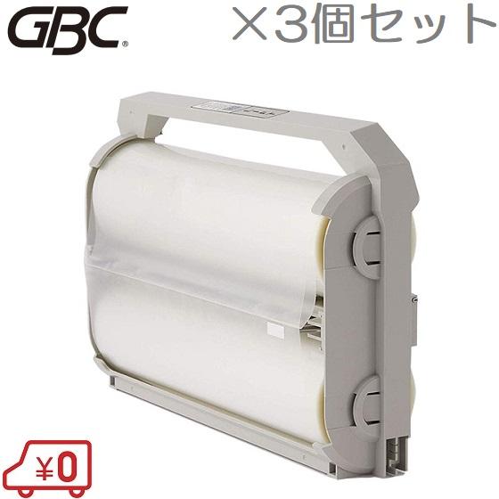 GBC オートフィードラミネーター FOTON30用ロールフィルムカートリッジ 3個セット FOTONC100B ラミレーター 交換フィルム