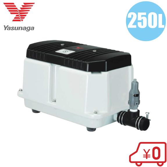 安永 エアーポンプ LW-250 100V/200V [エアポンプ 浄化槽 ブロアー ブロワー 水槽ポンプ ガスバーナー 空気清浄器 泡風呂]