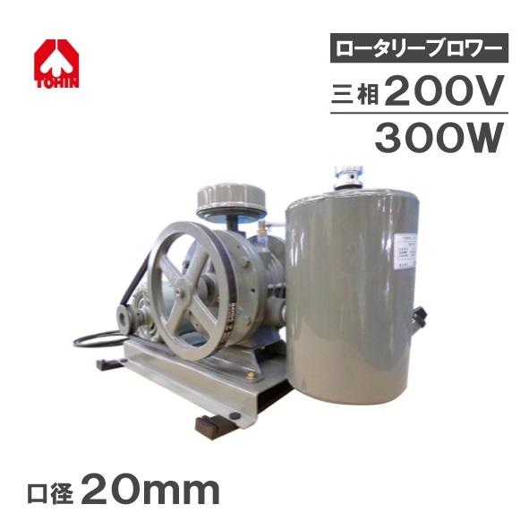 東浜 ロータリーブロワー FD-300S 三相:200V [トウヒン 浄化槽 ブロアー エアーポンプ エアポンプ 浄化槽ポンプ ブロワー]