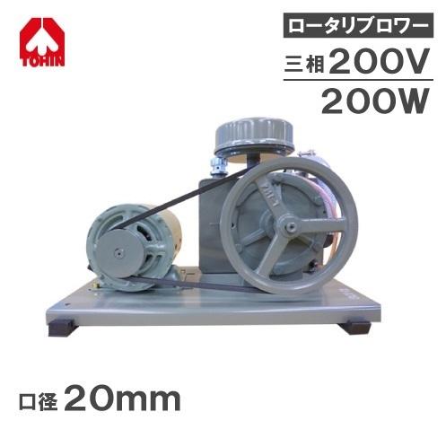 東浜 ロータリーブロワー SD-150S 三相:200V [トウヒン 浄化槽 ブロアー エアーポンプ 浄化槽ポンプ エアポンプ]