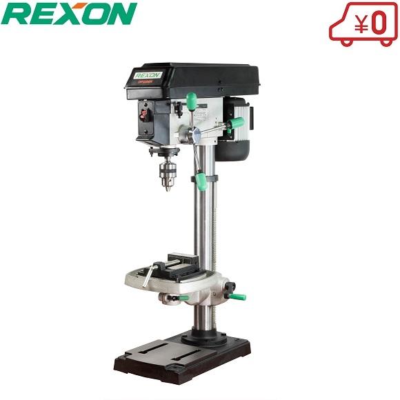 REXON ボール盤 DP3300R 木工 卓上 旋盤 穴あけ機