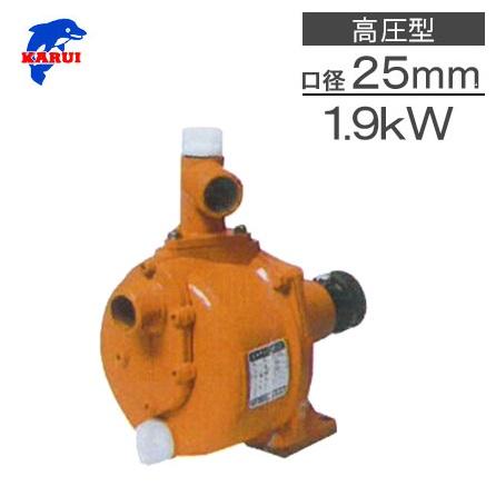 カルイ キャナルステンポンプ 逆止弁つき SS-250 [ベルト掛けポンプ 農業用ポンプ 揚水 排水]