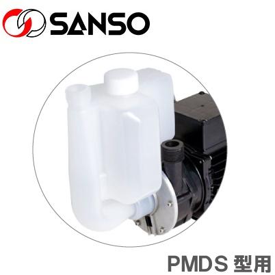 三相電機 自吸式マグネットポンプ用自吸タンクセット PMDS型 部品
