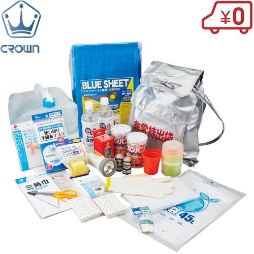 クラウン 非常用持ち出し袋 CR-HN88 災害グッズ 地震対策 避難リュック 避難袋