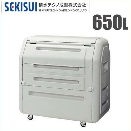 積水 大型 ゴミステーション ゴミ箱 屋外 ごみ箱 ダストボックス 大容量:650L SDB700H 完成品 ふた付き ゴミストッカー ダストストッカー