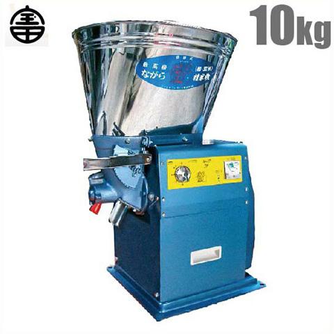 宝田工業 循環式 精米機 10kg N-10DX 籾・玄米両用 [家庭用 業務用 小型]