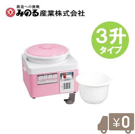 みのる産業 餅つき機 2~3升用 HEA-35 空冷装置付 [餅つき器 もちつき機 業務用]