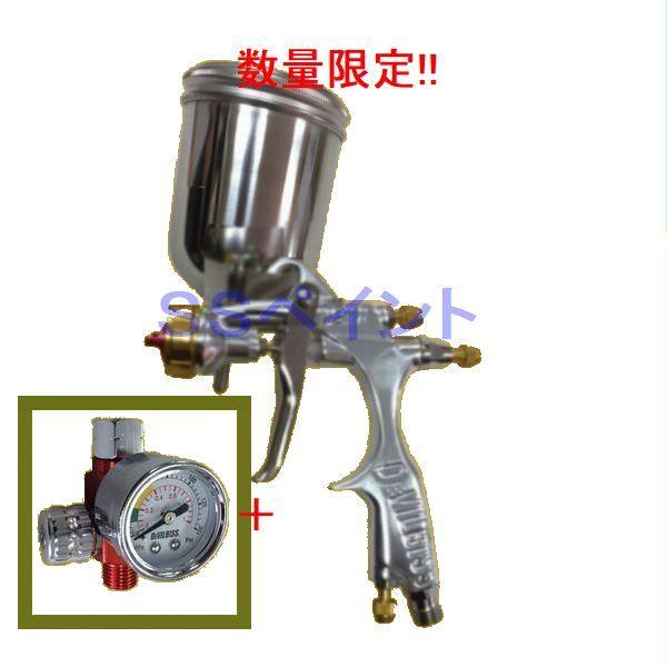 DEMIの性能を継承しつつ形状を一新し、新霧化方式を採用 (数量限定)(K.V3)DEVILBISS デビルビス スプレーガン DEMI2-DL6-0.5-G 小型 重力式 フリーアングル250cc塗料カップ・手元圧力計付きセット