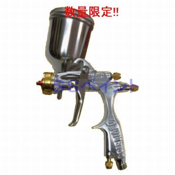 (数量限定)(K)DEVILBISS デビルビス スプレーガン DEMI2-DL6-0.5-G 小型 重力式 フリーアングル150cc塗料カップ付セット