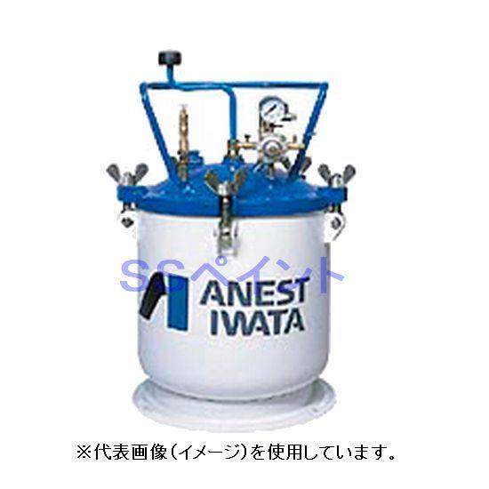 通常便なら送料無料 塗料加圧タンク アネスト岩田 イワタ 水系塗料用 実物 手動撹拌式 大箱サイズ 10L PT-10DW