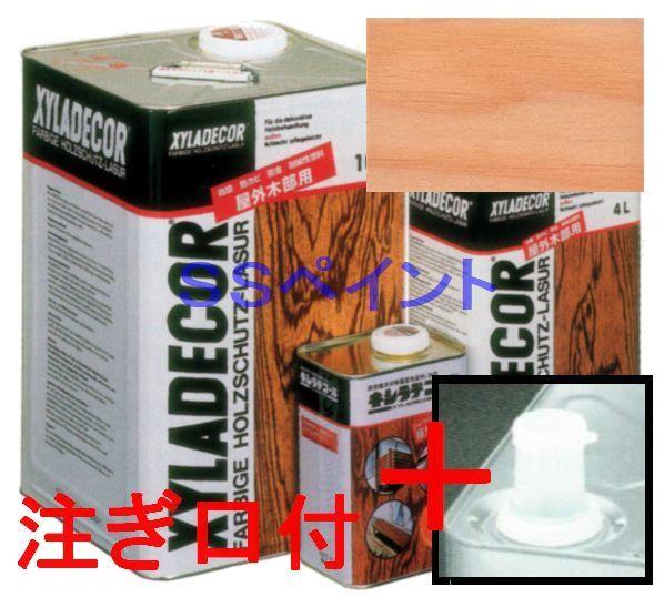 (N)キシラデコール 屋外用 油性 高性能木部保護塗料 色:#101 カラレス(下塗り用) 16L(一斗缶サイズ)