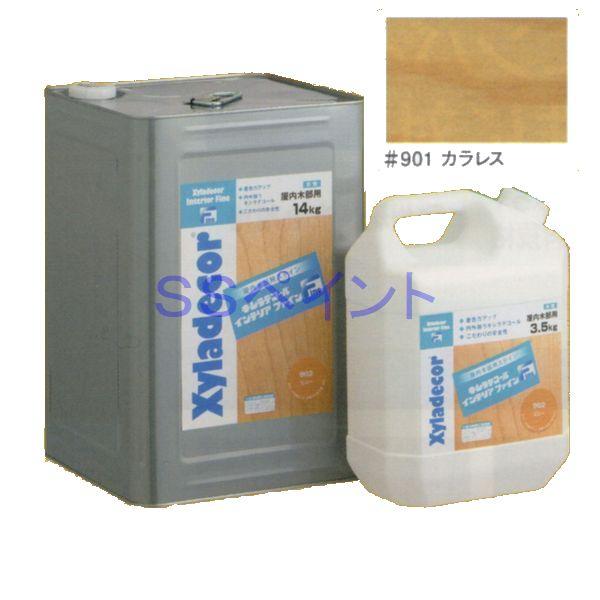 キシラデコールインテリアファイン 屋内用 水性 木部用水性ステイン塗料 色:#901 カラレス 3.5kg
