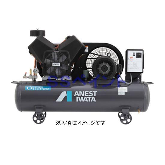 品質が完璧 アネスト岩田(イワタ)コンプレッサー レシプロ オイルフリータイプ TFP37CF-10 M5/M6 三相200V 5馬力:SSペイント-DIY・工具