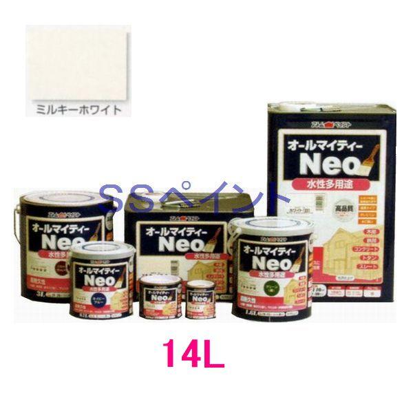 アトムハウスペイント つやあり水性塗料 オールマイティーネオ 色:ミルキーホワイト 14L (一斗缶サイズ)