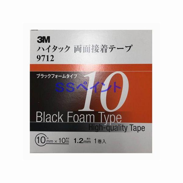 ドアバイザー セール キャンペーンもお見逃しなく アクセサリー等の接着用ブラックフォームテープ 3M ハイタック両面接着テープ 9712 1巻 テープの厚み1.2mm ブラックフォームタイプ 巾10mm×10M