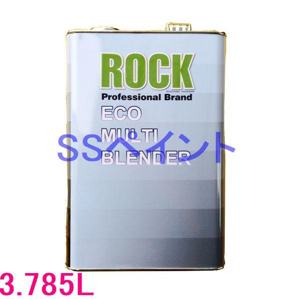 車両用塗料共通ボカシ剤 信用 引出物 西濃便 ロックペイント 051-4F41 エコマルチブレンダー 3.785L スロー
