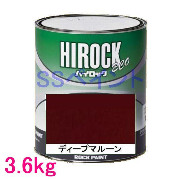 自動車塗料 ロックペイント 073-5017 ハイロック ECO ディープマルーン 主剤 3.6kg