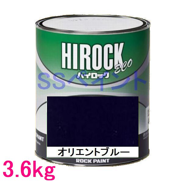 自動車塗料 ロックペイント 073-5082 ハイロック ECO オリエントブルー 主剤 3.6kg